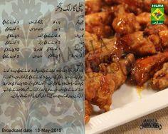 Chilli garlic wings