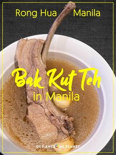 """Rong Hua is the first authentic Bak Kut Teh (literally means """"meat bone tea"""") concept restaurant in Manila from one of Singapore's oldest and most famous pork rib soup shops by founding grandfather Chua Ah Hua and Uncle Rong. Brought to Manila. Beach Vacations, Beach Hotels, Beach Travel, Beach Resorts, Bean Curd Skin, Stir Fry Ginger, Mango Sago, Sticky Pork, Pork Soup"""