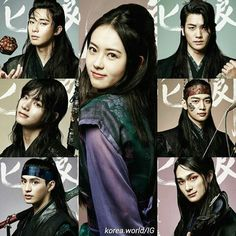 Hwarang: The Poet Warrior Youth Cast: Park Seo-joon, Go A-ra, Park Hyung-sik, Choi Min-ho, Do Ji-han, Jo Yoon-Woo, Kim Tae-hyung Year: 2016-2017 Episodes: 20