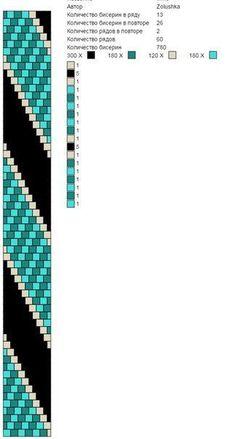 ゥ Zolushca VK 13 Ramona Buduleanu crochet jewelry crochet jewelry patterns crochet jeMallachit Shop ツゥ Zolushca VK 13 Ramona Buduleanu crochet jewelry crochet je. Crochet Bracelet Pattern, Crochet Jewelry Patterns, Crochet Beaded Bracelets, Bead Crochet Rope, Seed Bead Patterns, Loom Bracelets, Bracelet Patterns, Beading Patterns, Pandora Bracelets