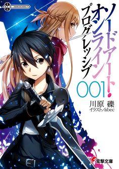 Kirito & Asuna, Sword Art Online