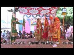Tamachan Ramamandal Samadhisathe Part 10 | Super hit Gujarati ramamandal...