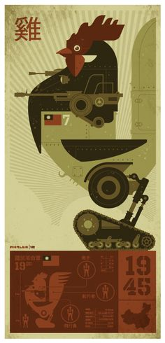 by Tom Whalen -- N. would think this was cool for its room.