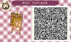 Youkai Watch pictures / QR codes for Animal Crossing: New Leaf Acnl Halloween, Acnl Qr Code Sol, Qr Code Animal Crossing, Acnl Paths, Motif Acnl, Image Fairy Tail, Tumblr App, Brick Path, Brick Road