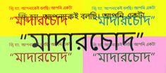 Mother Fucker  Bangla Slang