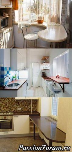 Идеи для уюта дома, в саду, огороде - запись пользователя Olga202202 в сообществе Болталка в категории Интересные идеи для вдохновения