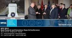 AFE 2013 Asia Funeral and Cemetery Expo & Conference 홍콩 아시아 장례/묘지 박람회