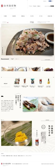 The website 'http://shop.yamamoto-kaisanbutsu.jp/' courtesy of @Pinstamatic (http://pinstamatic.com)