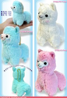 Kawaii Plush Alpacas- you can have one of these alpacas