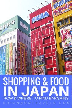 Shopping & Food in Japan: How & Where to Find Bargains! Go To Japan, Visit Japan, Japan Trip, Tokyo Trip, Kyoto, Japan Travel Guide, Asia Travel, Japan Guide, Osaka