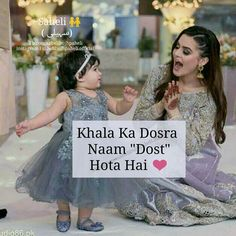 Haa ye baat toh sach hai# love you khala🥰🥰🥰 Cute Family Quotes, Love My Parents Quotes, Niece Quotes, Sister Quotes Funny, Brother Sister Quotes, Best Friend Quotes Funny, Funny Attitude Quotes, Love My Family, Girly Quotes