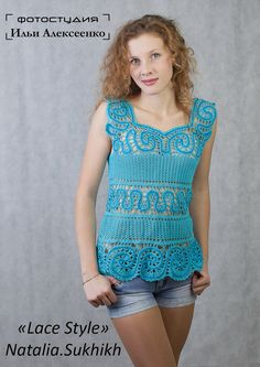 Author's lace tunic bruge crochet exclusive by nataliasukhikh, $520.00