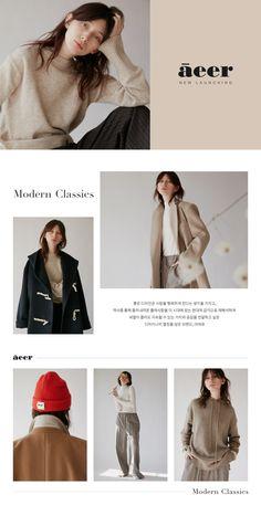 Lookbook Layout, Lookbook Design, Web Design Trends, Web Design Inspiration, Web Banner Design, Fashion Website Design, Fashion Design, Email Marketing Design, Fall Fashion Trends