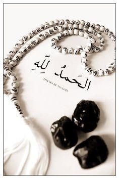 Rabbanna maa shaker nakaa haqqa shukrika ya mashkoor (O ALLAH! we have not thanked you as you deserve to be thanked. O greateful One.)Alhamdulillah..