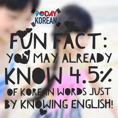 Fun fact: You may already know 4.5% of Korean words just by knowing English! What are your favorite Konglish words? #Konglish #korean #learnkorean