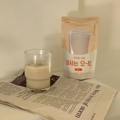 Korean Aesthetic, Beige Aesthetic, Aesthetic Food, Coffee Bullet, Milk Color, Bakery Packaging, Coffee Pods, Milk Tea, Korean Food