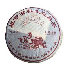 2010 Banzhang Datang Factory Organic Ecology Fermented Tea Chinese Ripe Pu'er Tea  357g Ecology, China Storage, Fermented Tea, Oolong Tea, Chinese Tea, My Tea, Healthy Drinks, Tea Party, Organic