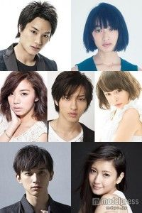 'Wolf Girl and Black Prince' Live-Action Film Dated & First Visual | The Fandom Post