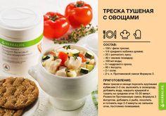 herbalife рецепты | Herbalife Мелитополь, Запорожье, Киев, Украина