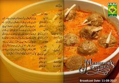 Malai kofta Mutton Recipes Pakistani, Keema Recipes, Urdu Recipe, Main Course Dishes, Desi Food, Ramadan Recipes, Tasty, Yummy Food, Chicken Recipes