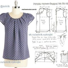 Need Some Sewing Patterns? Clone Your Clothes Dress Sewing Patterns, Blouse Patterns, Clothing Patterns, Blouse Designs, Como Fazer Short, Costura Fashion, Sewing Blouses, Fashion Sewing, Dress Patterns