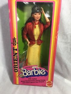 Vintage 1980 Oriental Barbie Mattel Number 3262 Asian Doll Hong Kong #Mattel #DollswithClothingAccessories