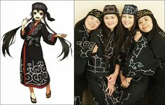 Attus (アットゥシ) : Traditional Clothes of Ainu People in Hokkaido, Japan