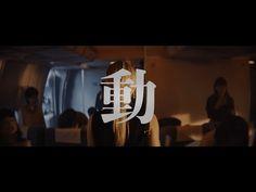 [Tokyo Tokyo Promotion Video] Always Surprising - Energy Jw Videos, Promotion, Tokyo, Film, Youtube, Movie, Movies, Film Stock, Tokyo Japan