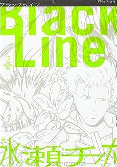 Black Line 2 (ファミ通クリアコミックス)