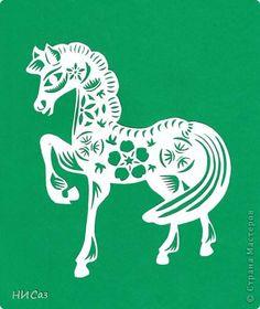 Pour l'année du cheval .