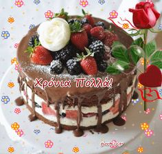 Greek Quotes, Happy Birthday Wishes, Cheesecake, Ethnic Recipes, Desserts, Blog, Window, Tailgate Desserts, Happy Bday Wishes