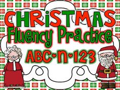 Christmas Fluency Freebie