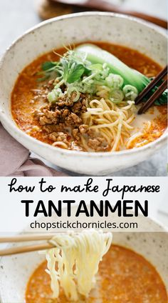 Tantanmen(担々麺)is the Japanese Dan Dan noodles. Ramen noodles are swimming in a deliciously balanced soup with hot spiciness and mellow nutty sweetness. Follow this easy to make Japanese soup at home. #tantanmen #tantanmenrecipe #japanesesoup #ramen Ramen Recipes, Noodle Recipes, Lunch Recipes, Asian Recipes, Cooking Recipes, Japanese Recipes, Ethnic Recipes, Asian Foods, Chinese Recipes