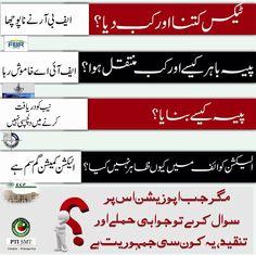 PTI (@PTIofficial) | Twitter Pakistan Politics, Twitter, Creative