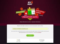 100kursov.com | BITCOIN