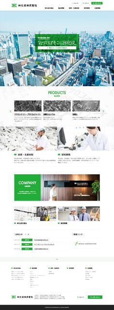 林化成株式会社 タルク、カオリン等フィラー製造・販売 http://www.hayashi-kasei.co.jp/