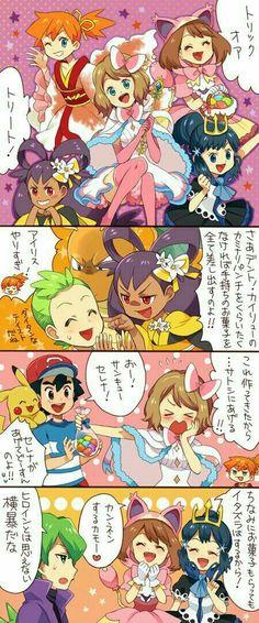 I whis I cloud reed Japans Pokemon Charizard, Ash Pokemon, Pokemon Pins, Pokemon Comics, Pokemon Funny, Pokemon Quotes, Pokemon Ash And Serena, Pokemon People, Original Pokemon