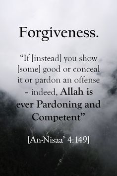 Beautiful Islamic / Quran and Hadith Quotes in English. Quran and Hadith quotes about Namaz, Durood, Shukr, Patience etc. Inspirational Islamic Quotes which can change a life of a believer. May these quotes inspire you to awaken our Iman. Islamic Quotes Forgiveness, Prophet Muhammad Quotes, Hadith Quotes, Islamic Love Quotes, Islamic Inspirational Quotes, Religious Quotes, Islamic Images, Love My Parents Quotes, Love You Quotes For Him Husband