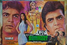 samraat 1982 movie poster