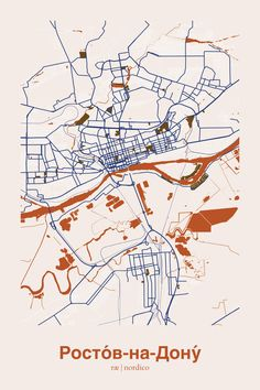 Rostov-on-Don, Russia Map Print