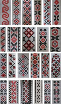 Thrilling Designing Your Own Cross Stitch Embroidery Patterns Ideas. Exhilarating Designing Your Own Cross Stitch Embroidery Patterns Ideas. Cross Stitch Bookmarks, Cross Stitch Borders, Cross Stitch Designs, Cross Stitching, Cross Stitch Patterns, Pagan Cross Stitch, Cross Stitch Numbers, Folk Embroidery, Cross Stitch Embroidery
