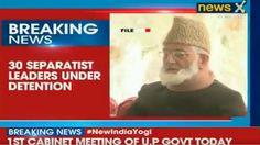 30 separatist leaders attempting to boycott J&K bypolls campaign detained Trending Hashtags, Watch News, Latest World News, Latest News Headlines, English News, Latest Sports News, News Channels, News India, Political News