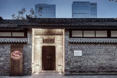 MRDA · The Abbaye Restaurant · Divisare