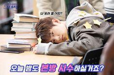 Unique Presents, Bambam, Number One, Boyfriend, Got7 Jinyoung, Park, Parks