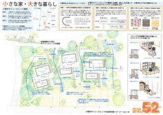 最優秀賞 - タイニーハウスページ!