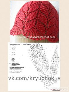 crocheted headbands 33 ideas crochet headband kids beanie hats for 2019 Crochet Braids For Kids, Crochet Summer Hats, Crochet Baby Hats, Crochet Beanie, Knitted Hats, Crocheted Headbands, Bonnet Crochet, Crochet Diy, Crochet Diagram