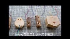 「カッコウ」 ドイツ民謡  みかんの木のオカリナドレミかん笛テナー管