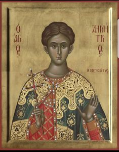 Saints, Art Icon, Orthodox Icons, Ikon, Fresco, Buddha, Mona Lisa, Statue, Artwork