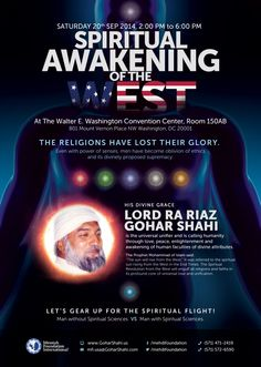 The Spiritual Awakening of the West - SEPT 20 2014 FREE INTERFAITH EVENT in Washington D.C - Featuring His Holiness Younus AlGohar of Mehdi Foundation International, and the Universal Brotherhood.