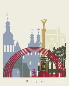 Kiev Skyline Poster Painting by Pablo Romero